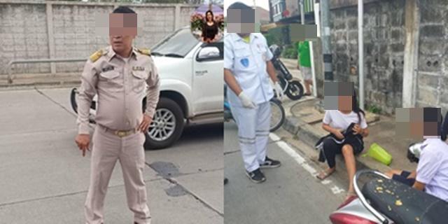 กู้ภัยโอด! โดนชายสวมชุดข้าราชการด่าชุดใหญ่ เหตุจอดรถปฐมพยาบาล ทำจราจรติดขัด