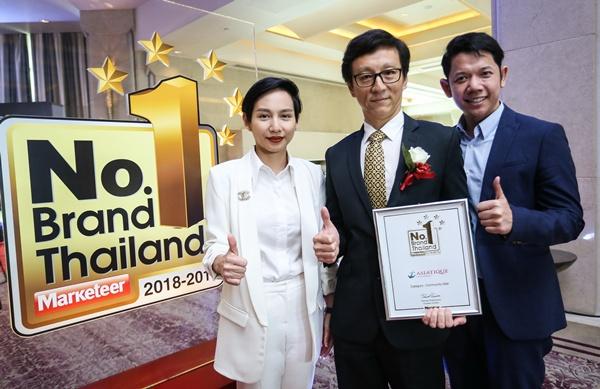 เอเชียทีค เดอะ ริเวอร์ฟร้อนท์ คว้าอันดับ 1 คอมมูนิตี้มอลล์ยอดนิยมของเมืองไทย