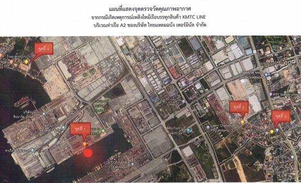 ภาพจากกรมควบคุมมลพิษ