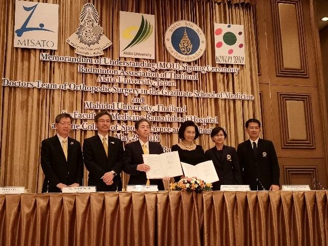 ขนไก่ไทย จับมือ ม.อาคิตะ-มหิดล พัฒนาการแพทย์ ลุยโอลิมปิก 2020