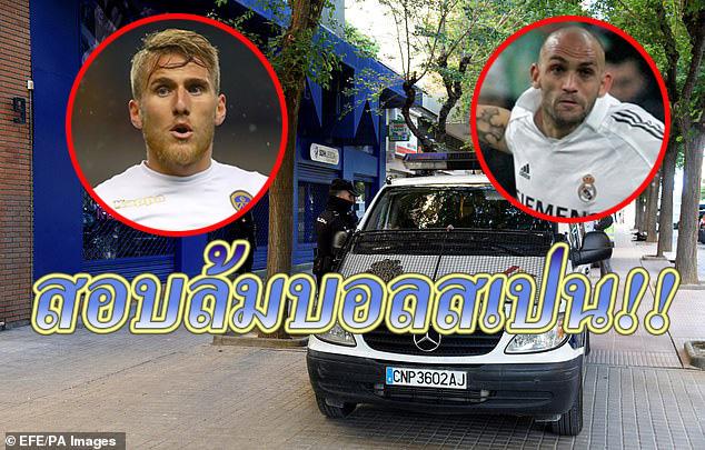 """ตำรวจสเปนบุกค้น!! สอบพัวพันล้มบอล อดีตแข้ง """"ชุดขาว"""" เอี่ยวด้วย"""