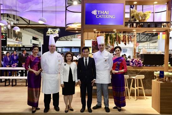 การบินไทยจัดบูธ THAI Catering โชว์ศักยภาพครัว