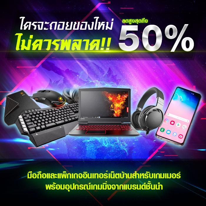 """8 ทีเด็ดงาน """"Thailand Game Expo by AIS eSports"""" ที่เกมเมอร์ห้ามพลาด"""