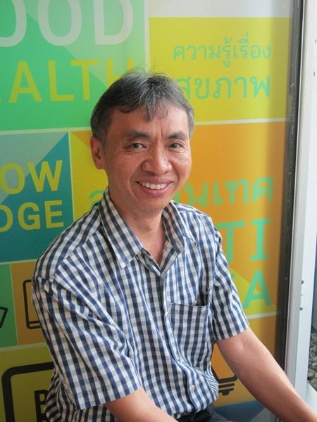 นายวีรพงษ์ เกรียงสินยศ ผู้อำนวยการมูลนิธิสุขภาพไทย
