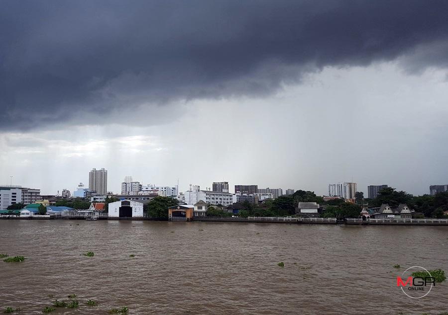 """อุตุฯ ประกาศ """"ฝนตกหนักฉบับ 10"""" ตกยาวถึง 31 พ.ค.นี้"""