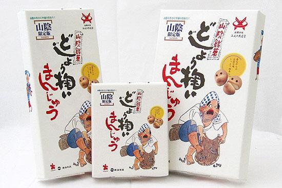 Dojou sukui Manju ขนมมันจูของฝากขึ้นชื่อรูปหน้ากากตัวตลกญี่ปุ่น