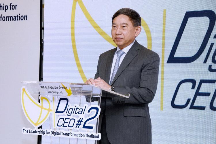 """""""บิ๊กจิน"""" เปิดงานนำเสนอทางวิชาการ Digital CEO รุ่นที่ 2"""