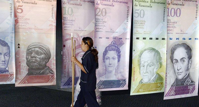 เวเนฯ อ้างเงินเฟ้อปี 2018 แค่ 130,000 เปอร์เซ็นต์ ไม่ถึงล้านอย่างที่ IMF ประเมิน
