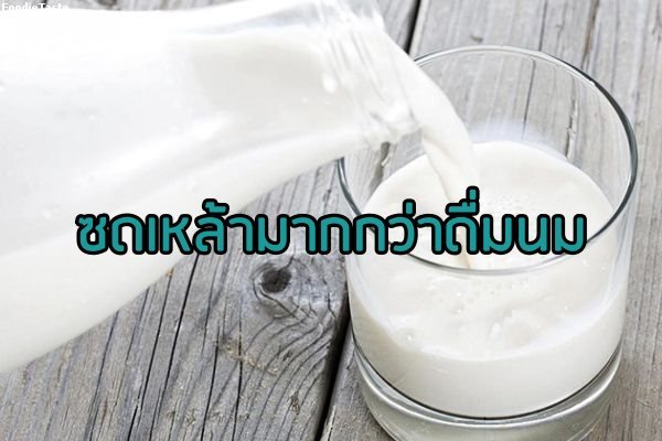 คนไทยดื่มนม 18 ลิตร/คน/ปี ยิ่งโตยิ่งดื่มน้อย ย้ำสารอาหารครบ 5 หมู่ ไม่ก่อมะเร็ง-โรคหัวใจ