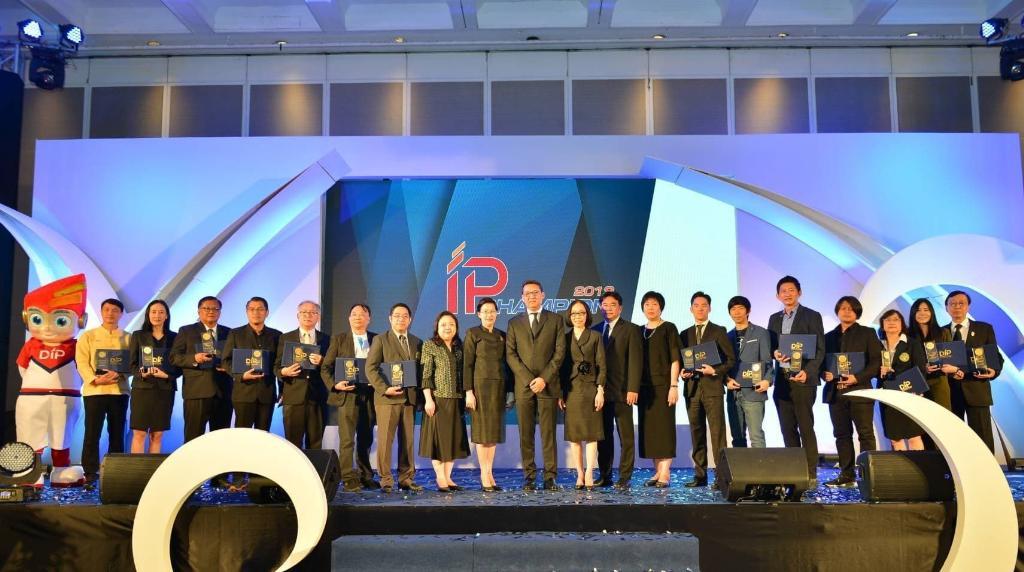 """""""พาณิชย์""""เปิดงาน IP Fair 2019 หวังกระตุ้นคนไทยประดิษฐ์ คิดค้น ผลงานด้านทรัพย์สินทางปัญญา"""