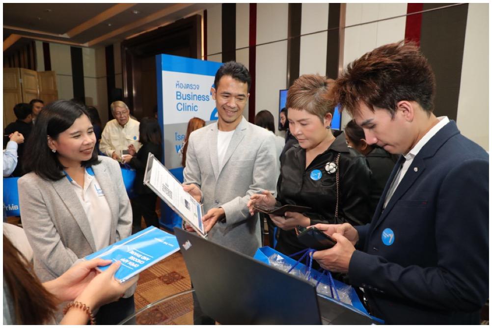เช็คอัพสุขภาพธุรกิจกับ TMB เป็น Healthy SME ไม่ยากอย่างที่คิด
