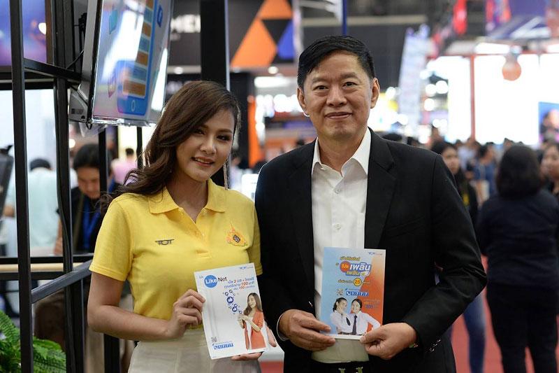 ทีโอที เร่งยอดขายไตรมาส 2 ทำโปรพิเศษร่วมงาน Thailand Mobile Expo 2019