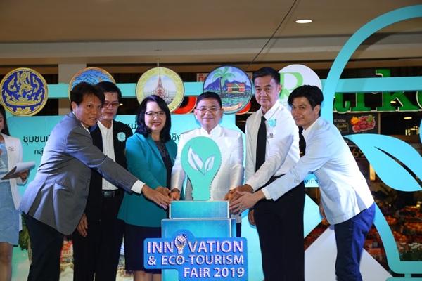 """รองผู้ว่าฯ ฉะเชิงเทราเปิดงานมหกรรม """"Innovation & Eco-Tourism Fair 2019"""" ครั้งที่ 3"""