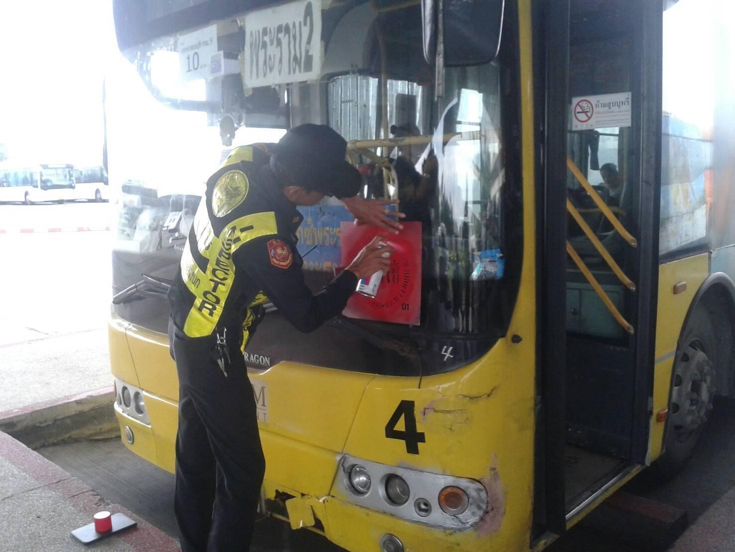 ห้ามใช้! รถเมล์สาย 558 สุดยับเยิน สั่งรถร่วมงดเดินรถชั่วคราว ประสาน ขสมก.จัดรถเสริม