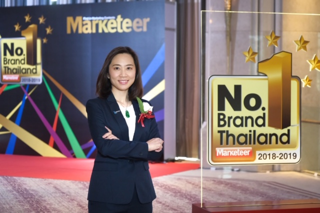 """""""แลคตาซอย"""" คว้ารางวัล No.1 Brand Thailand 2018-2019 อันดับหนึ่งในใจผู้บริโภค 4 ปีซ้อน"""