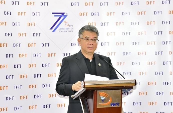 พาณิชย์ เผย ผู้ส่งออกไทยมีโอกาสส่งสินค้าแย่งตลาดตุรกี หลังถูกสหรัฐฯ ตัด GSP
