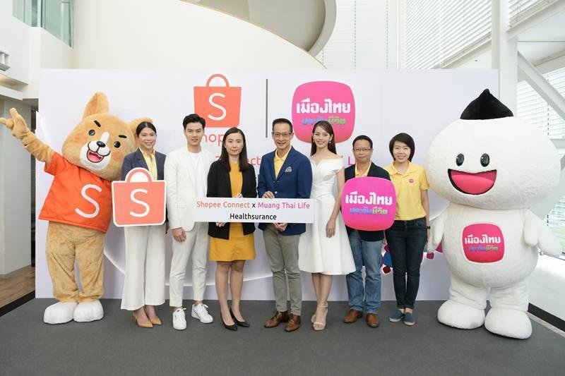 เมืองไทยประกันชีวิต ผนึก Shopee ส่ง Healthsurance ดูแลสุขภาพคนยุคดิจิทัล