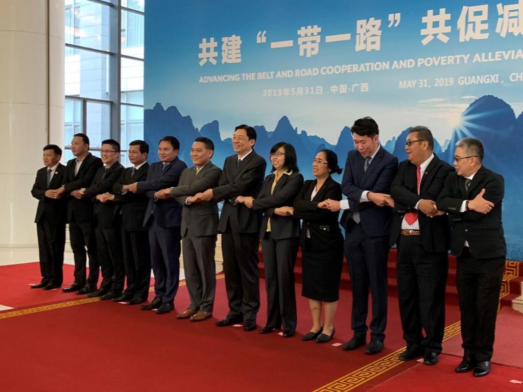 """""""3 กก.บห.พลังประชารัฐ"""" ร่วมกระชับสัมพันธ์พรรคการเมืองชาติอาเซียน-พรรคคอมมิวนิสต์จีน"""