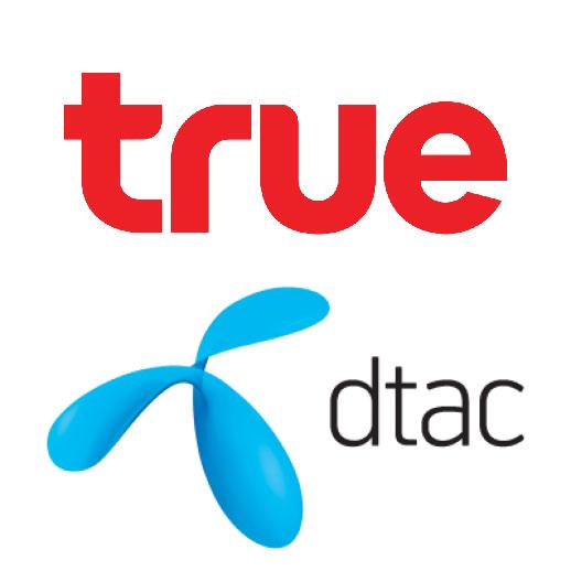 ทรู-ดีแทค ชนะคดีทีโอที ฟ้องศาลปกครองชั้นต้นเรื่องค่าเชื่อมโยงเครือข่าย