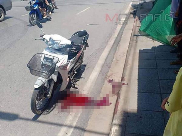 ด่วน! คนร้ายขว้างระเบิดใส่ป้อมตรวจการณ์หน้า ธ.กรุงไทยที่บันนังสตา