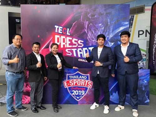 เปิดงาน Thailand esport challenge 2019 PressStart