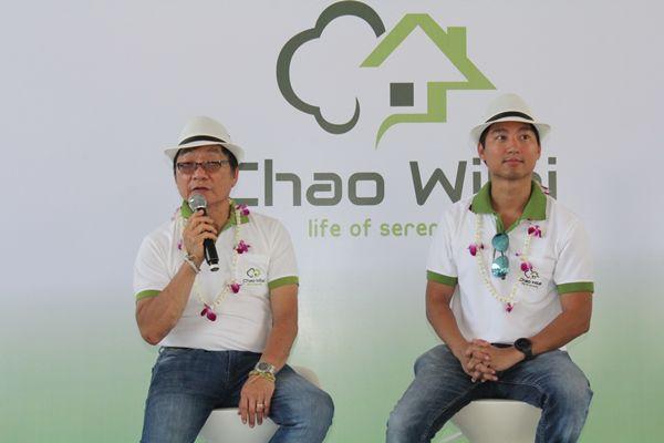 """อสังหาฯภูเก็ตยังโตนักลงทุนส่วนกลางเลือกทำเลใกล้สนามบินผุด """"CHAO WILAIW รับคนวัยทำงาน"""