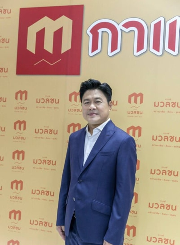 ซีพี รีเทลลิงค์ และ กาแฟมวลชน ร่วมออกงานแสดงสินค้า THAIFEX-WORLD OF FOOD ASIA 2019
