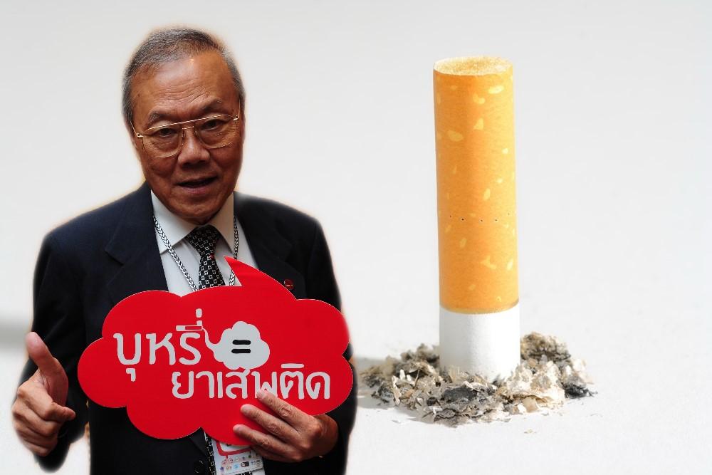 """""""หมอประกิต"""" โวย รบ.เลื่อนขึ้นภาษีบุหรี่ 40% เมินสุขภาพ ปชช."""