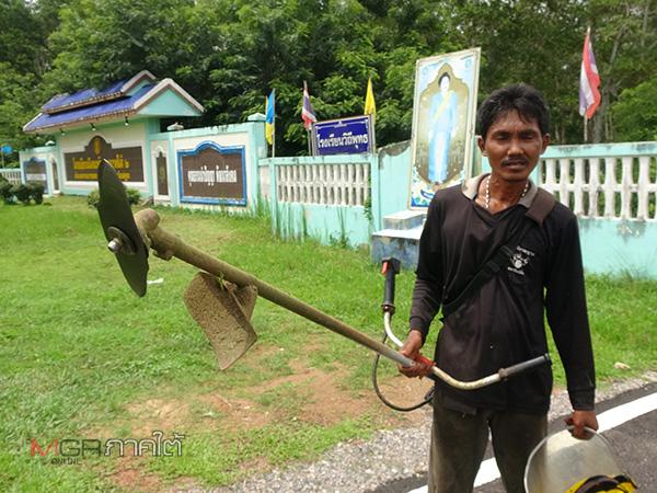 หนุ่มใหญ่สตูลอุทิศตัวทำดีถวายพ่อหลวง เดินหน้าตัดหญ้ารกทึบข้างทางในชุมชน
