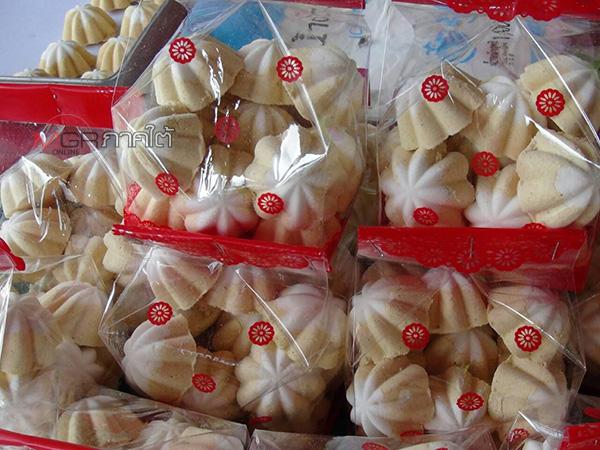 """""""ขนมถั่วอัดย่างเต่าถ่าน"""" ขนมโบราณหากินยากในยุค 4.0 ชาวสตูลทำส่งขายรายได้งาม"""
