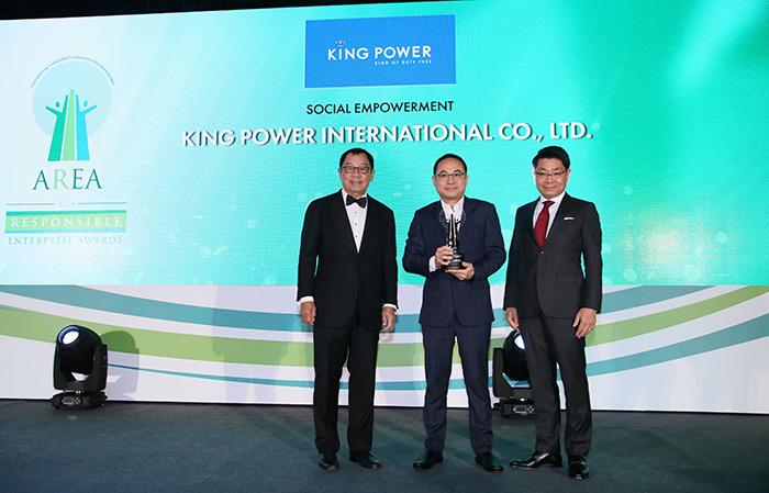 คิง เพาเวอร์ คว้ารางวัล CSR ระดับเอเชีย  'Asia Responsible Enterprise Awards 2019' ด้าน Social Empowerment สร้างชุมชน สร้างสังคมเข้มแข็งอย่างยั่งยืนด้วยพลังคนไทย