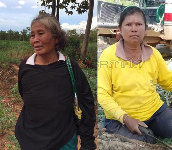 แม่สีนวล พาสังข์ (ซ้าย) กับ แม่ทองปั่น ม่วงกลาง (ขวา) ที่ถูกจำคุกร่วมกับลูกสาวอีก 3 คน บ่ายวันนี้ (4 มิ.ย.) เพื่อนบ้านจะไปส่งที่หน้าเรือนจำ