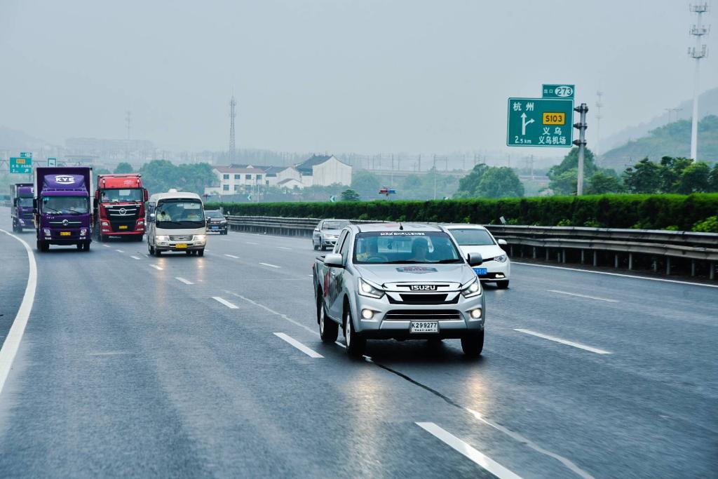 เส้นทางในเมืองจีน