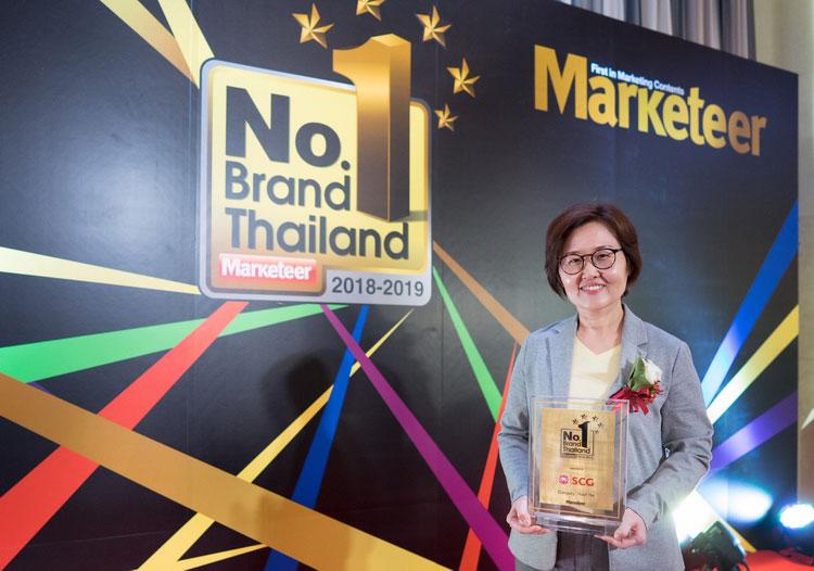 หลังคา SCG คว้า No.1 Brand Thailand 2019 เป็นปีที่ 6 ชูหลังคาโซลาร์เซลล์ ตอบเทรนด์ประหยัดพลังงาน