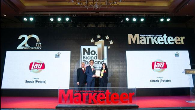 """เลย์"""" คว้ารางวัล Marketeer No.1 Brand Thailand 2018-2019 หมวดขนมขบเคี้ยวได้รับความนิยมสูงสุด"""