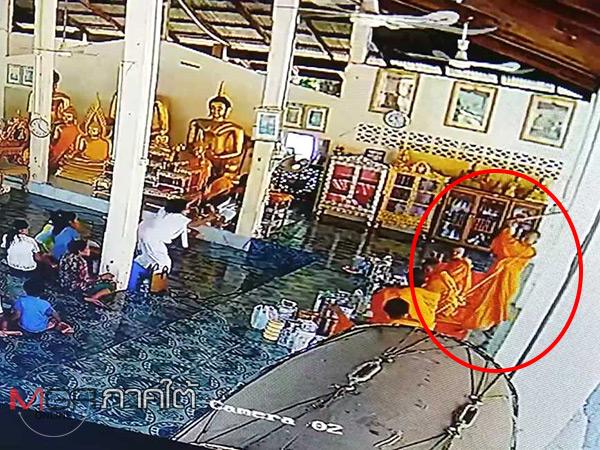 วงจรปิดจับภาพชัด! พระฟันพระบนศาลาการเปรียญวัดพังยอมที่เมืองคอน