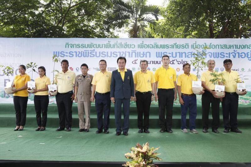 สานพลังความร่วมมือพัฒนาพื้นที่สีเขียว ในโครงการ Our Khung BangKachao