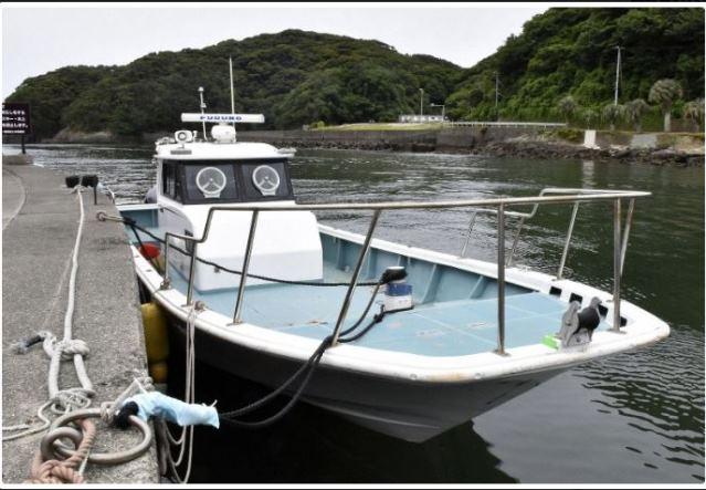 เรือที่ถูกตรวจพบยาเสพติด นน.เกือบ 1 ตัน