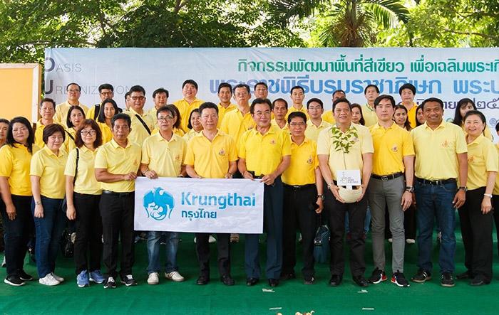 กรุงไทยร่วมสนับสนุนการพัฒนาพื้นที่คุ้งบางกระเจ้า