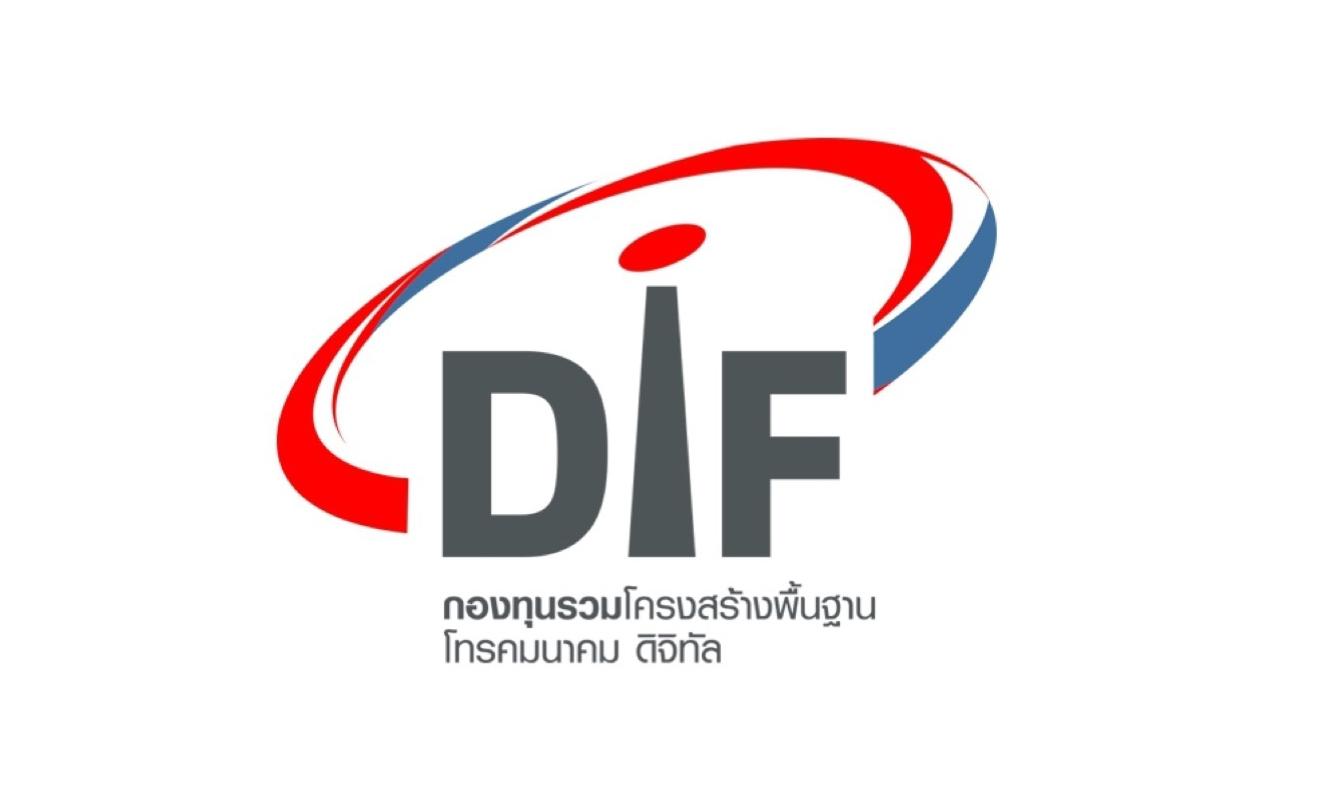 บล.ไทยพาณิชย์ ชี้ DIF ยังมีโอกาสปรับตัวขึ้นต่อ