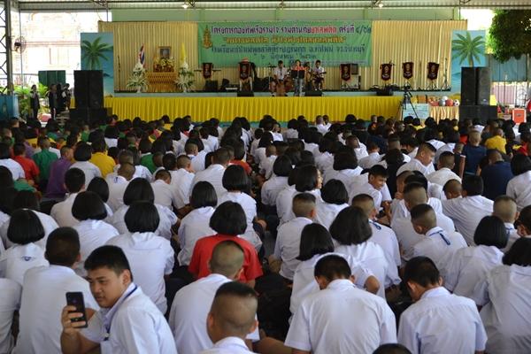 กองทัพเรือ ร่วม จ.จันทบุรี จัดโครงการกองทัพเรือรวมใจ ร่วมต้านภัยยาเสพติด ครั้งที่ 4