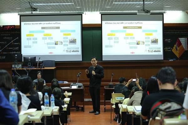 """ดาว ประเทศไทย ติดอาวุธความรู้ให้ครู เรื่อง """"การจัดการพลาสติกด้วย Circular Economy"""""""