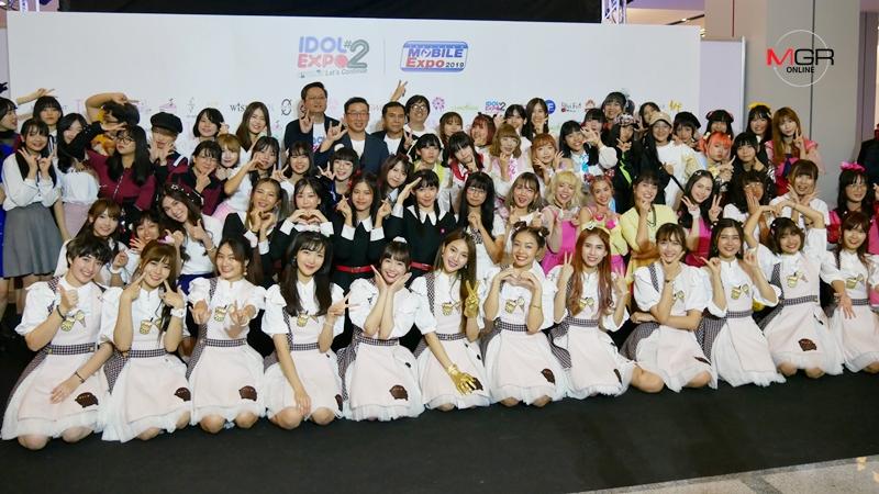 Sweat16 ดีใจโชว์ซิงเกิ้ลใหม่ -วงแห่เปิดตัวกลาง Idol Expo2 เพียบ