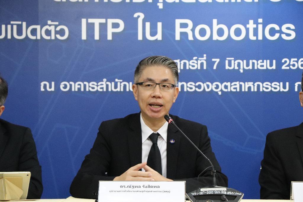 สศอ. ร่วมทุกภาคส่วน หนุนผปก.ใช้หุ่นยนต์  ยกระดับผลิตภาพของอุตฯไทย