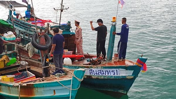 เจออีก..เรือประมงเวียดนามลอบจับหมึกเขตน่านน้ำไทย  ติดธงชาติไทยหวังตบตาแต่ไม่รอด