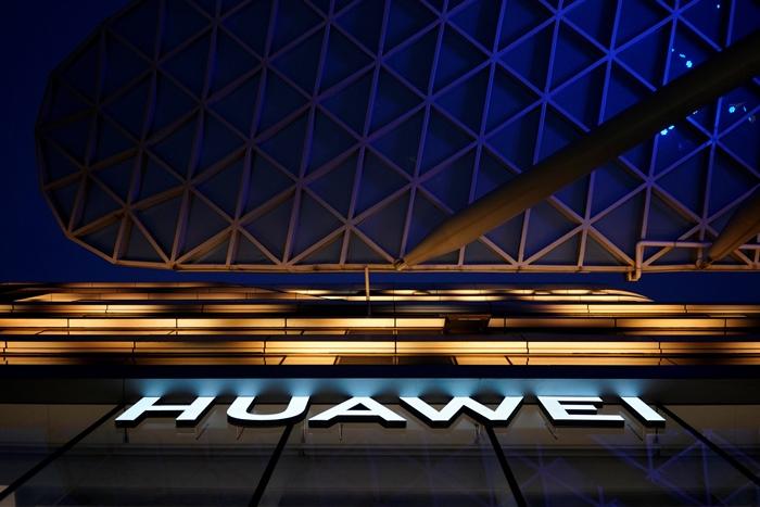 จีนเตือนยักษ์ใหญ่เทคจะเจอตอบโต้  ถ้าตัดขาดไม่ขายเทคโนโลยีให้แดนมังกร