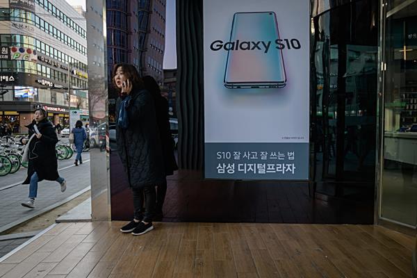 ภาครัฐและเอกชนเกาหลีใต้มุ่งมั่นพัฒนาเพื่อให้สามารถปรับใช้เทคโนโลยีบล็อกเชนอย่างกว้างขวาง