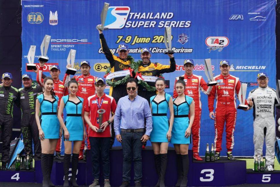 'สิงห์ มอเตอร์สปอร์ต' ขึ้นโพเดี้ยมสอง-สาม รถยนต์ทางเรียบไทยแลนด์ ซูเปอร์ซีรีส์ เรซสี่ ที่บุรีรัมย์