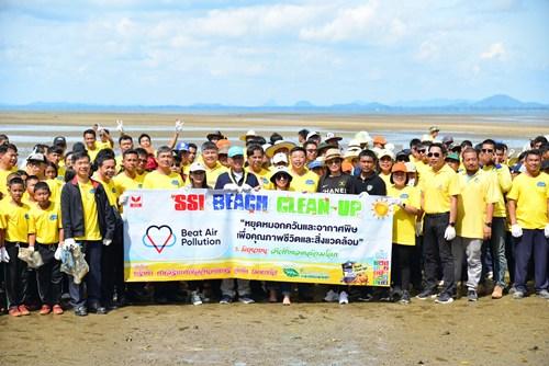 เอสเอสไอจัดกิจกรรมทำความสะอาดหาด วันสิ่งแวดล้อมโลก