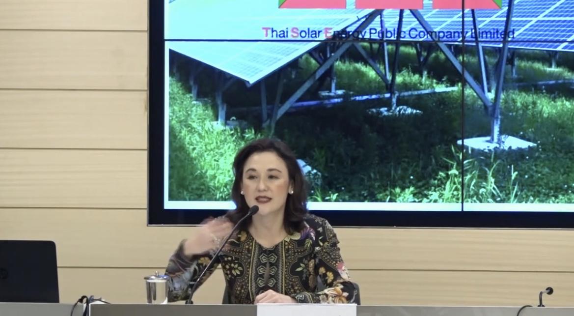 TSEลั่นปีนี้ชัดเจนลงทุนโรงไฟฟ้าที่เวียดนาม-ไต้หวัน